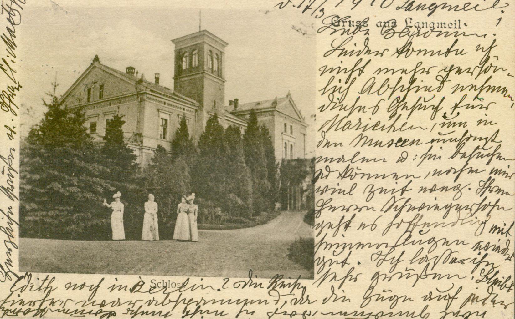Okunin-nieistniejący pałac, lubuskie